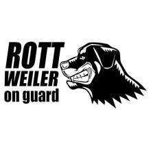 12*25cm Fierce Dog Rottweiler Warning Signs Animal Car Sticker For Car Styling Funny Auto P