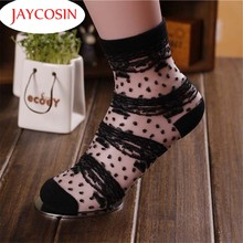 New Fashion JAYCOSIN Coolbeener New Korean Women Print Lace Ankle Socks Princess Girl Sexy Short Socks dec27 Drop Shipping(China)