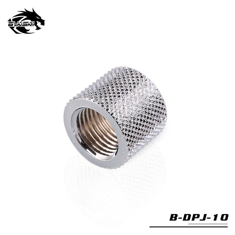 Bykski 15 мм расширитель алмаз двойной женский фитинг резьба G1/4 B-DPJ-10 - Цвет лезвия: Silver