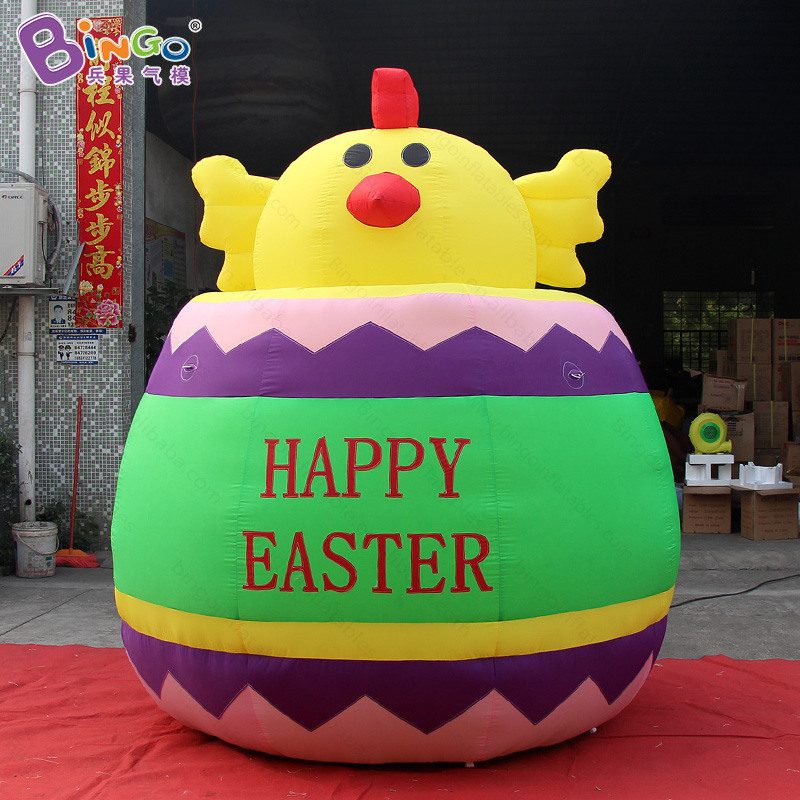 HOT SALES cute 2.2x2.4mh inflatable chicken eggshell toy decoration customized printing brand / inflatable toy advertising itemHOT SALES cute 2.2x2.4mh inflatable chicken eggshell toy decoration customized printing brand / inflatable toy advertising item