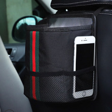 Multifunctional creative suspension garbage bin in-car bag storage box for automobile