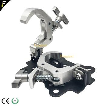 Stage Beam Light 230w7R 330W16R 350W17R Foldable Clamp Hooks Simple Multi-size Light Double Hook Fit 38-51mm Stage Truss Tube