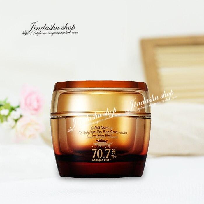 Skin Food  Gold Caviar Collagen Plus Mask Cream 50g * крем skinfood gold caviar collagen eye serum