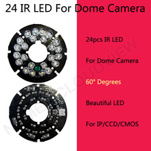 Free Shipping New 24pcs IR Leds board Infrared IR Board for Security camera CCTV dome Camera 60 Degrees cctv camera LED board