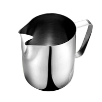 Rokene Stainless Steel Coffee Milk Frothing Pitcher with Double Spouts Coffee Pitcher Barista Craft Coffee Latte Frothing Jug
