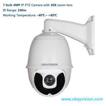 New 7 inch IR Range 240m IP Speed Dome Camera P2P 4.0Megapixel 30X zoom onvif Network IP PTZ camera medium speed dome camera
