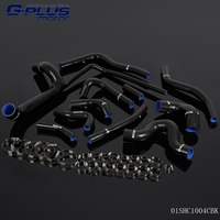 For AUDI 100 S4 S6 C4 4A AAN S4 1991 1994 S6 95 97 Silicone Radiator