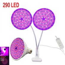 2018 Dual Head Plant Grow Light Lamp Full Spectrum 290 LED Desk Holder Clip Cable Flower Seeds for hydroponic Indoor Greenhouse