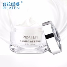 Pilaten Official Store 1pcs Pil'aten Avocado Lifting Neck Cream 50g/pc Free shipping