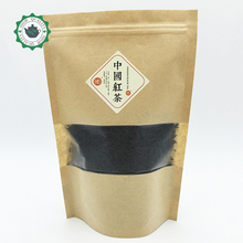 2016 Chinese Black tea 70g Promotion Black Tea Premium Fujian Super Wuyi Black Tea The Black Tea health care green food gift