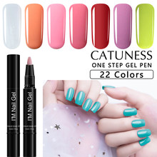 CATUNESS Glitter Primer Pen Glitter Nail Gel Polish UV Nail Art Tools Not Need Top Base Coat One Step 3 In 1 Nail Polish Pen Gel(China)