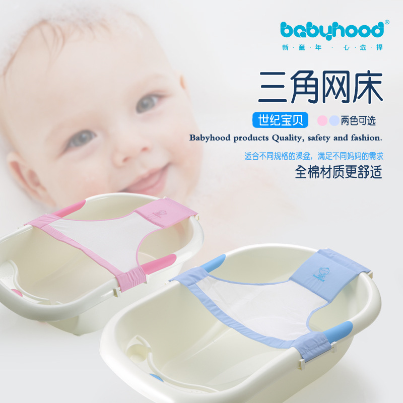 Baby Bath Tub Rings Infantil Bath Bed Inflatable Tubs Folding Baby ...