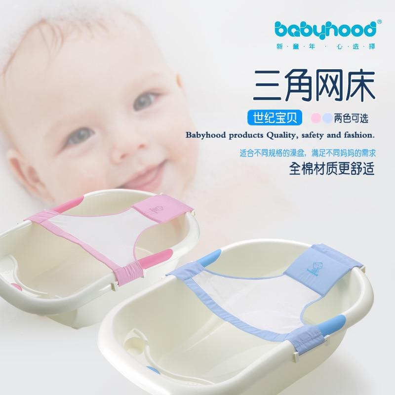Nice Baby Born Bath Tub Gallery - Bathtub for Bathroom Ideas ...