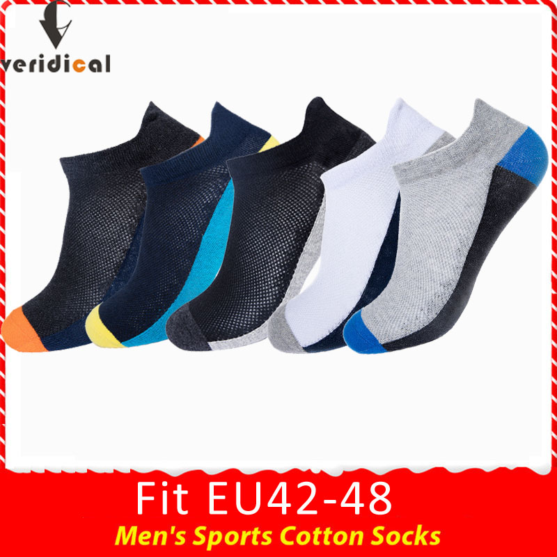 VERIDICAL big size cotton boat   socks   summer breathable no show ankle cool   socks   Fit EU42-48 5 pairs/lot sokken protect the heel
