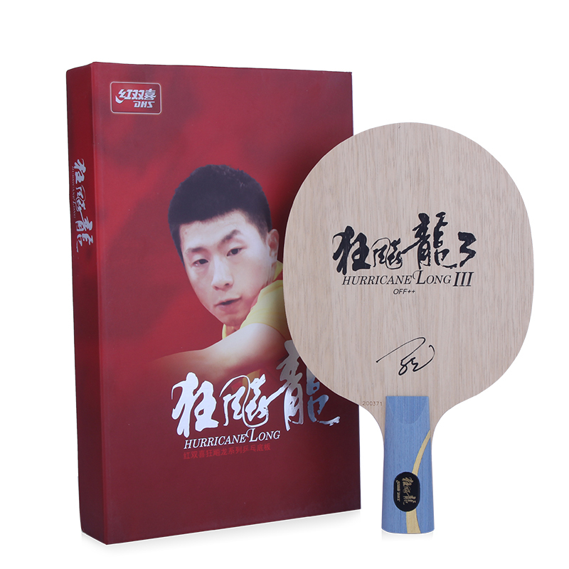 DHS Hurricane Long 3 (Ma Long 3) Table Tennis Blade (7 Ply Wood) Ping Pong Bat original hrt rosewood nct vii table tennis ping pong blade 7 ply wood