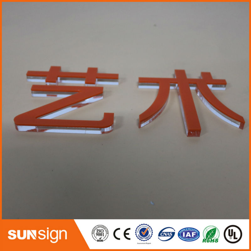 Sunsign Company Name Board Logo Board Acrylic Signage Outdoor