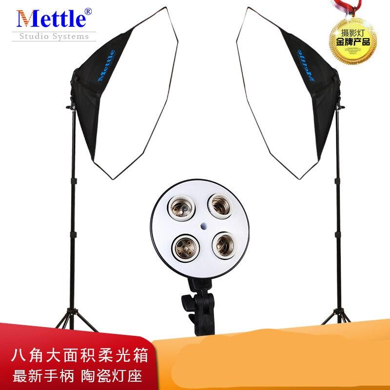 StudioPRO Studio Photo 2x Lumière Continue Vidéo Kit Octagon Softbox Mito SLH3 éclairage de la photographie softbox équipement ensemble CD50