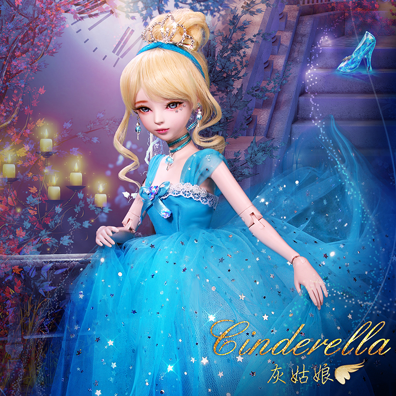 60cm Original Handmade Princess Cinderella Dolls Full Set Large Bjd 1/3 Fairy Girls Doll 23 Joint Girl Toys Gift for New Year