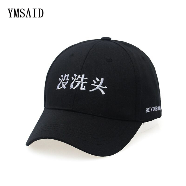 192172474a5 Women s Hat Men s Casual Letter Embroidery Baseball Cap Chinese Words  Snapback Hip Hop Caps For Young Men And Women Dad Hat