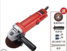 Бесплатная доставка 1 шт. домохозяйство 780 Вт многофункциональный точильщик полировки и резки машины для струйной обработки power tools