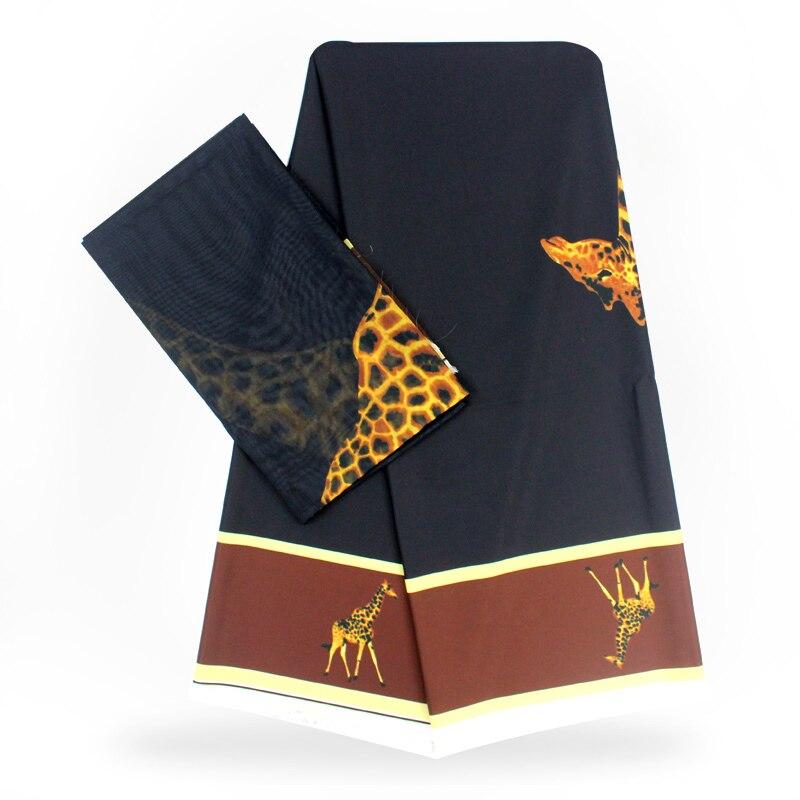 Brand New Animal Print Fabric