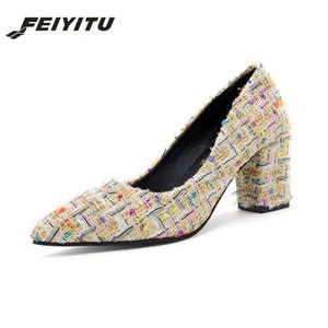 Feiyitu Female Pumps Fragrance-Style Pointed Thin High-Heels New Knit Small Wild Shallow