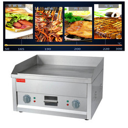 FY-610 Electric Contact Grill stainless steel flat and grooved electric griddle grill(flat plate) 110v or 220v