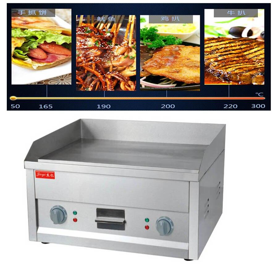 FY-610 gril électrique Contact inox plat et rainuré gril électrique (plaque plate) 110 v ou 220 v