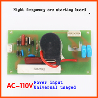 AC110V AC Input Frequency Arc Ignition Board Fireboard High Voltage Board For WS TIG LGK Welding