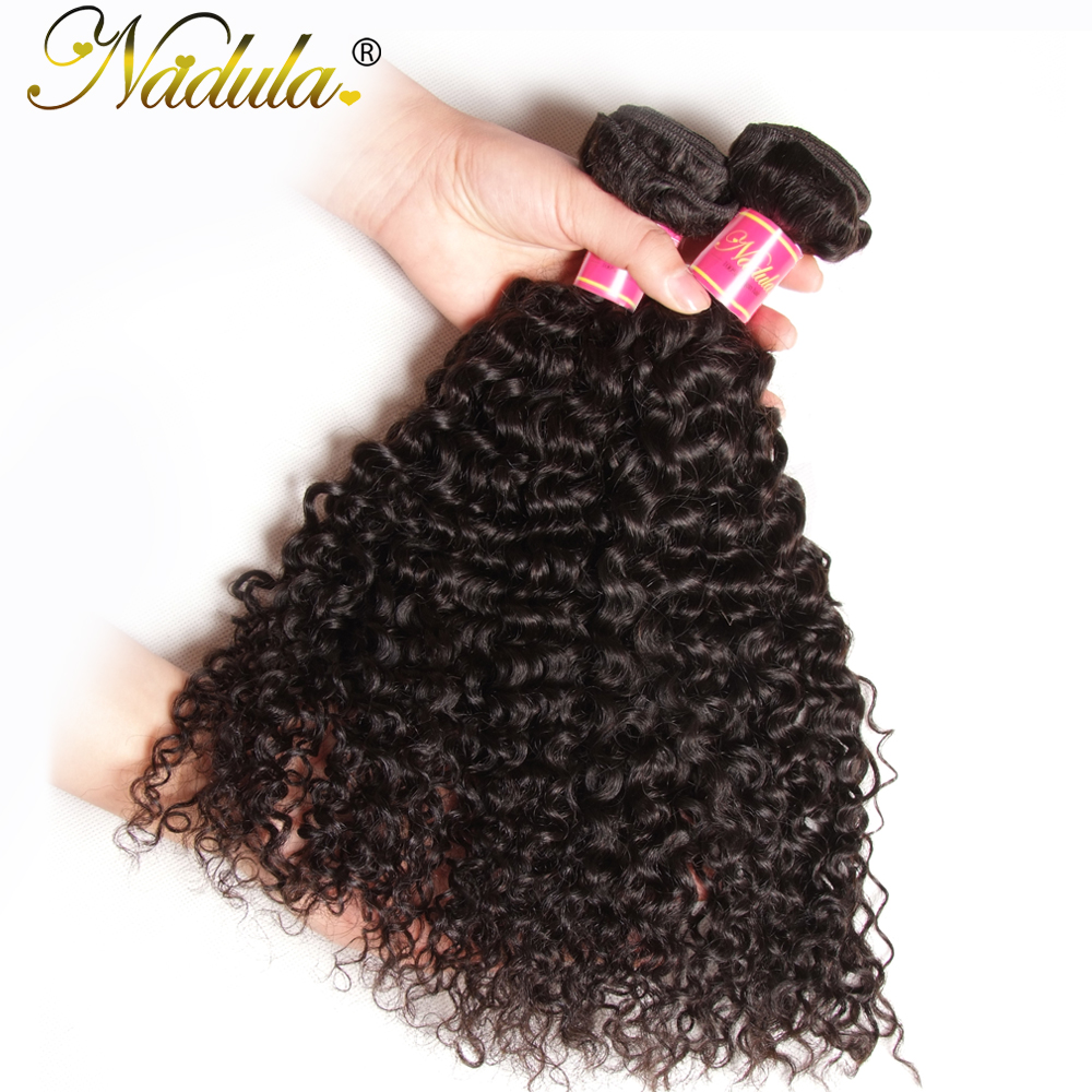 Nadula Hair  Kinky Curly  Hair  Bundles 100g/pcs Products 100%  s 8-26INCH Can Be Mixed 4