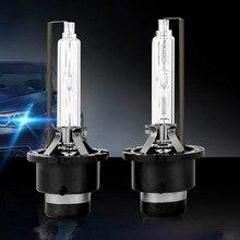 2x D2S HID Bulbs 35W HID Xenon Headlight Bulb With Metal Bracket Protection 4300K 6000K 8000K D2S XENON HID Auto Headlamp Light