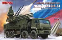 Meng Model 1/35 SS 016 Russian Air Defense Weapon System 96K6 Pantsir S1
