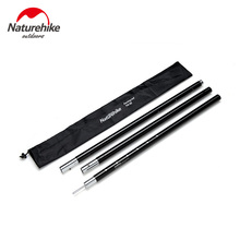 Naturehike 6061 Aluminum Alloy Canopy Rod Thickening Awning Support Pole Outdoor Camping Bracket Accessories 5-section