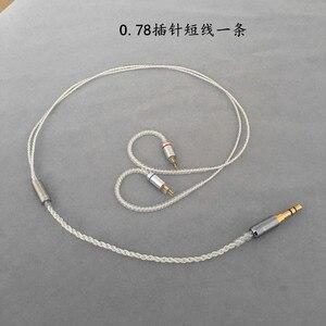 Image 4 - Diy אוזניות חוט קצר כבל 45cm 50cm MMCX ie80 im50 ue900 tf10 A2DC 0.78qdc