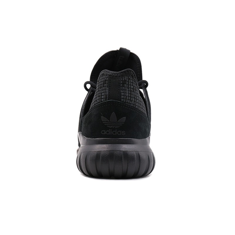 5d5fd6b7ccd5 Original New Arrival Adidas Originals TUBULAR RADIAL Men s Skateboarding  Shoes Sneakers
