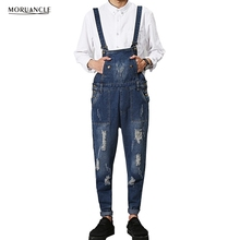 MORUANCLE Fashion Men's Ripped Denim Bib Overall Distressed Jeans Jumpsuits For Male Suspender Pants With Holes Size S-XXL