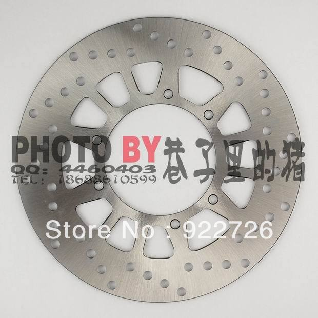 For Yamaha TW200 DT200 fawn / XT225 Motorcycle front brake disc/brake disks motorcycle parts motorcycle parts front