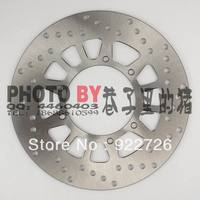 For Yamaha TW200 DT200 fawn / XT225 Motorcycle front brake disc/brake disks motorcycle parts