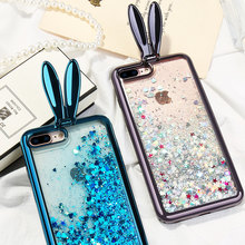 KISSCASE Cute Liquid Quicksand Case For iPhone 6 6S Plus 7 8 Glitter Bling Stars X 5 SE 5S Fundas