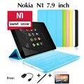 Для Nokia N1 защитный чехол таблетки 7.9 дюйма ультратонкий высокой поддержки PU кожаный чехол мода три папки стенд случае покрытия