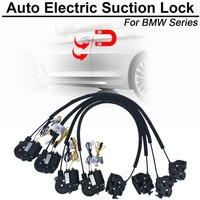 Умный авто автомобиль электрическое всасывание дверной замок для BMW 1 2 3 4 5X1X3X4X5X6 Мини серии мягкий закрыть Супер тишина самовсасывание