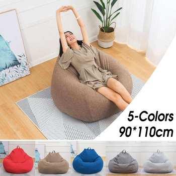 """פוף עם כדורי קלקר – גודל 90 על 120 ס""""מ- צבעים שונים"""