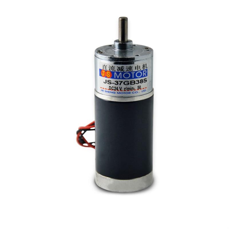 JS-37GB38S DC geared motor / miniature high torque motor slow motor / speed control motor  DC12V/24V/15W