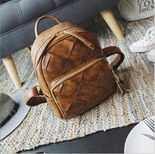 Новый Дамы сплетенный мешок мешок PU кожаный плетеный Студент сумки и женщин рюкзаки школа моды сумка