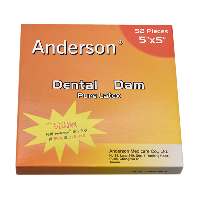 1 Box High Quality Pure Latex Rubber Dam Small Size 52pcs or Large Size Dental Dam 36pcs Each Box Dental Dam anti-allergy