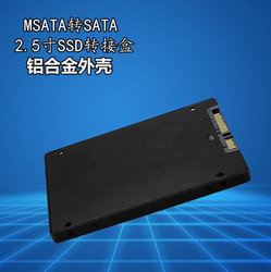 2 paczka Mini Pcie mSATA SSD do 2.5
