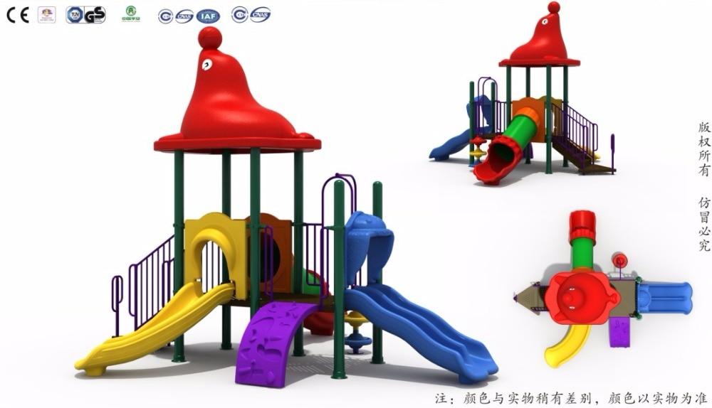 Thailand Government Purchase Outdoor Playground CE Certified Children Playground System HZ-31205bThailand Government Purchase Outdoor Playground CE Certified Children Playground System HZ-31205b