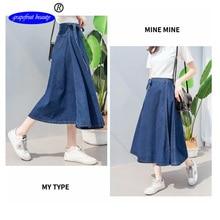 2019 Plus Size Denim skirt Women Summer Short Sleeve Elastic Waist Casual Loose Jeans