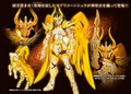 Bandai Saint EX Gold Capricorn Goat God clothes the soul divine Shura Gift collections