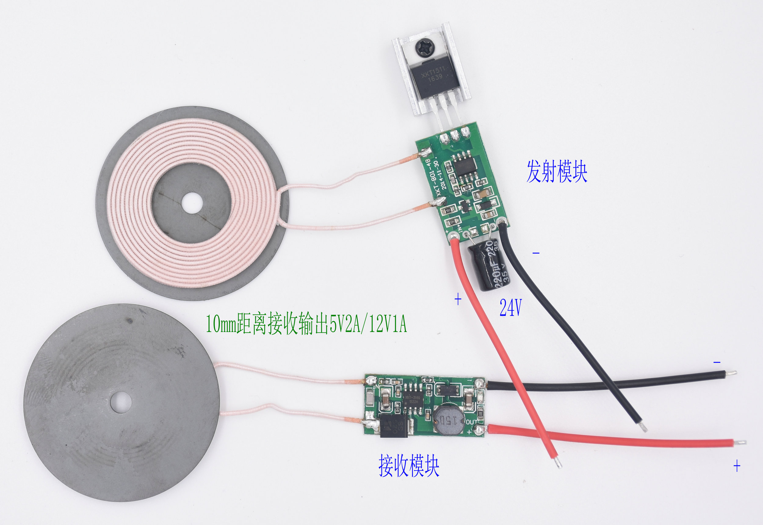 A IC scheme for charging and transmission module of DC remote wireless power supply with magnetic separator 12v 250mm dc long distance wireless power supply module wireless transmission charging module module